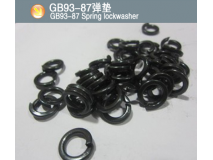 GB93-87弹垫(GB93-87 Spring lockwasher)